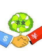 <b>梅河口市:建基地促品牌谋发展</b>