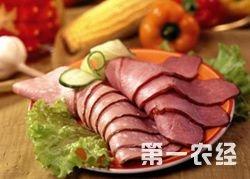<b>2015第十届中国(上海)国际肉类工业展览会</b>