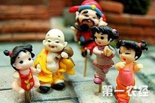 我们的首都特产 北京特产