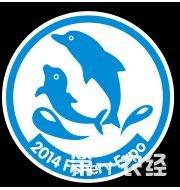 <b>2015越南国际水产渔业及加工机械展览会</b>