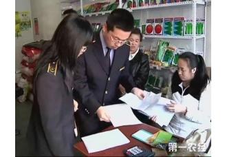 黑龙江东宁市:农业局对全市籽种市场进行集中检查