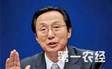 农业部部长韩长斌:农业现代化规划改善经营模式 农业前景广阔
