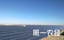 湖南:在三年内实现光伏工程全村覆盖