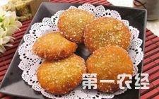 福建南平特产 传统的汉族小吃——地瓜糕