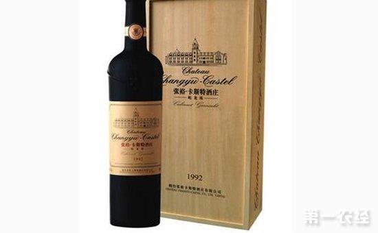 国内最好喝的红酒是什么?中国红酒品牌排行
