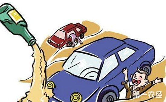 醉酒驾驶怎么处罚?醉驾处罚标准2017