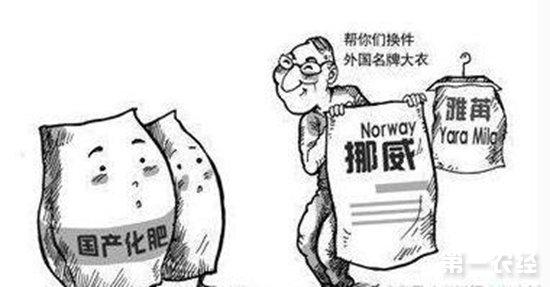"""""""忽悠团""""即将上线,冬储挑肥要慎重!"""