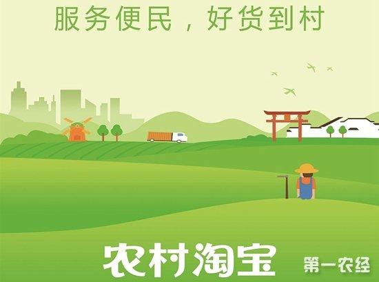 河北肃宁:农村淘宝实现便民服务全覆盖
