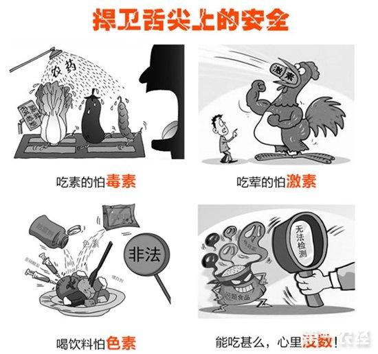 王玲:推进依法兴牧 引领畜牧业绿色发展