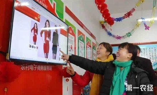 """新疆沙湾:农村淘宝成群众的""""超级市场"""""""