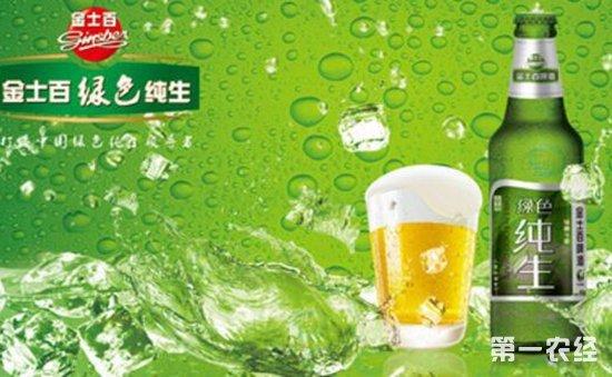 金士百啤酒多少钱?金士百啤酒价格