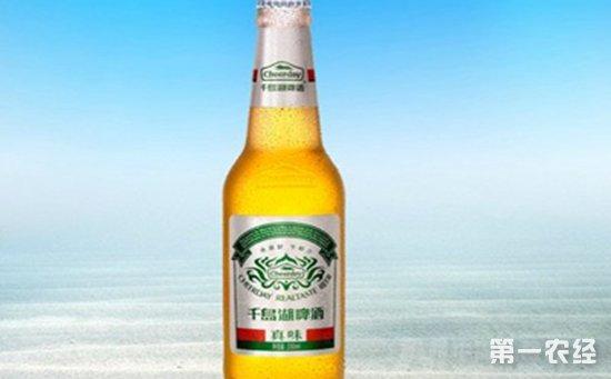 千岛湖啤酒多少钱?千岛湖啤酒价格