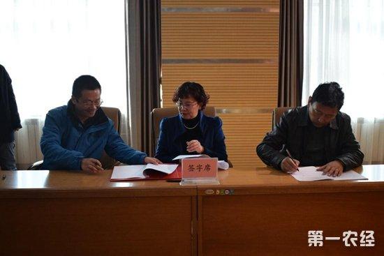 西藏农村电商发展成重点 两年探索促进脱贫攻坚