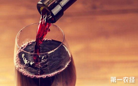 喝葡萄酒对人体有哪些好处和坏处?