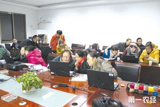 近200人参加鹿寨县电商培训班