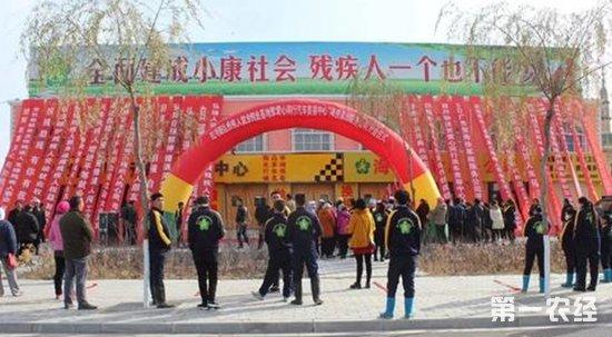 吴忠红寺堡:促残疾人就业创业 加快脱贫致富步伐