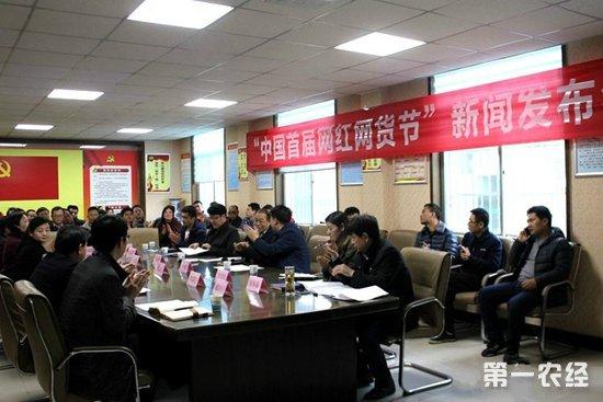 武功县农村电商前十一月销售超22亿