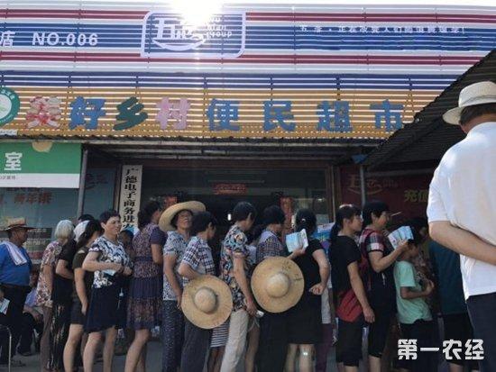 中国首家农村OMO模式连锁超市广德试点
