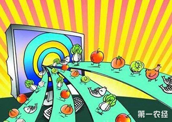 沈阳法库:物流网络助推农产品上行