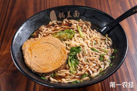 中国十大名面之一、江南的天下第一面——锅盖面