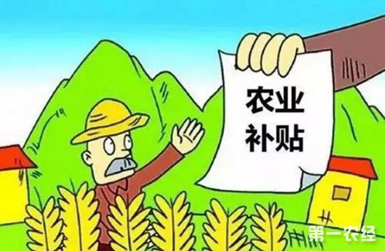 """2018年农业补贴政策新鲜""""出炉""""!"""