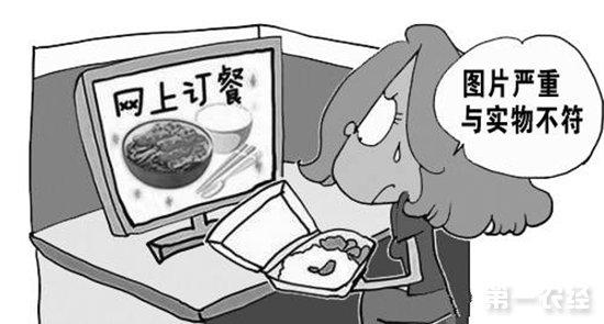 10博官网 4