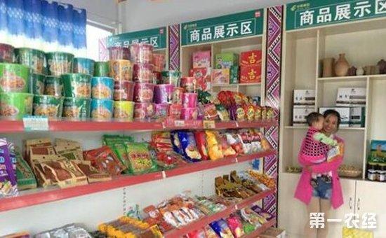 重庆:成立电子商务扶贫联盟 已建成电商服务站点1425个