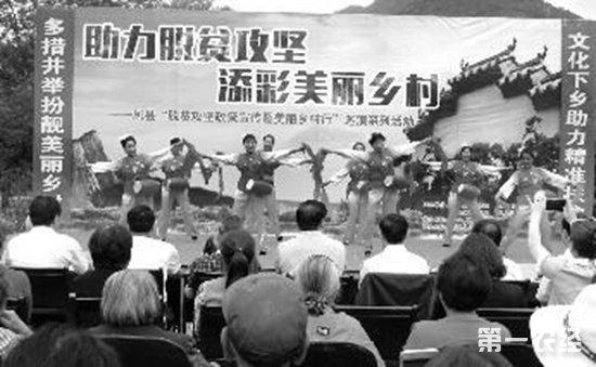 陕西凤县:文化旅游资源聚集创业致富之能