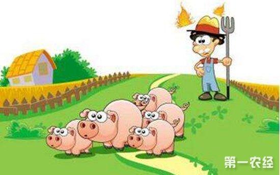 注意!赚钱的机会来了!未来几年养殖业发展大趋势及机遇