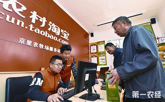 重庆大足:农村电商造福百姓 带领村名走向致富路