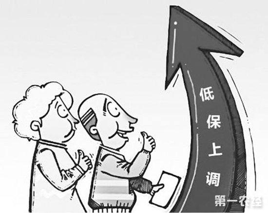 福建农村低保省定最低标准再提高350元!总共3350元