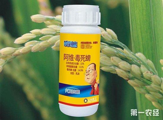 农药标签更迭,老标签产品还能继续销售吗?可以的!