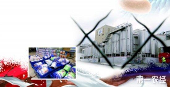 法国问题奶粉事件公司首次公开回应 正从80多个国家召回奶粉