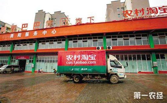 长岭县与阿里巴巴集团就农村淘宝项目正式签约