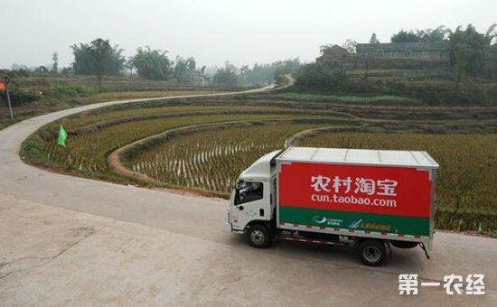 铜川市:商务局开展农村电子商务服务体系建设项目试验工作