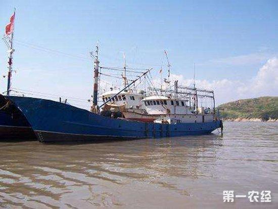 俄罗斯21人渔船日本海海域失联 俄方已展开搜救工作