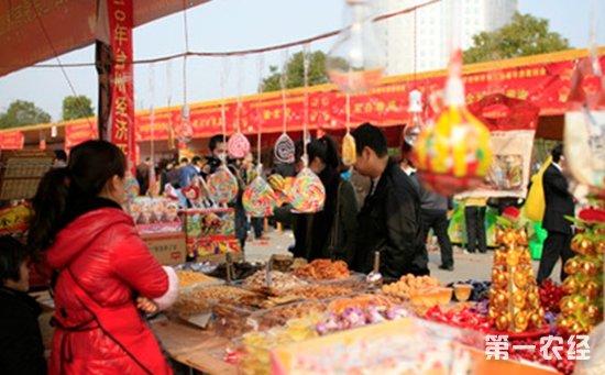 郑州,年货,博览会,猪肉,维他猪猪