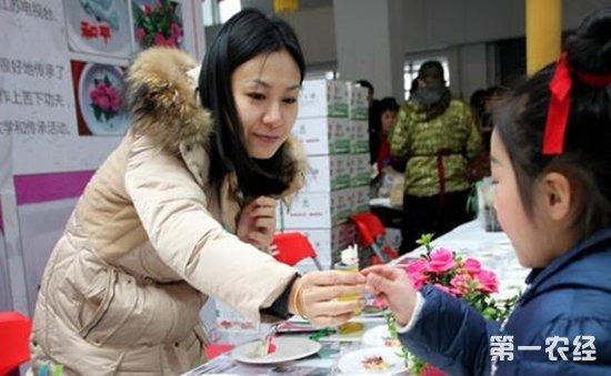 舌尖上的江苏:第四届江苏名特优农产品展销会盛大开幕