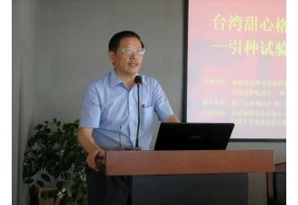 福建南海集团农业产业化成效显著