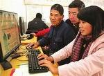 """安徽7县市试点电子商务进农村 农民今后可网上""""赶集"""""""