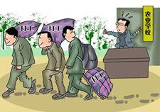 <b>河南新安县  发展职业教育助力农民增收致富</b>