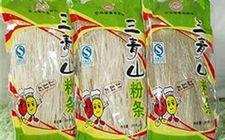 吉林特产:长岭三青山粉条