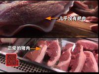<b>瘦肉精影响持续扩大 台湾猪市受影响</b>