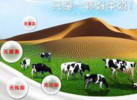 <b>中国最大的生产基地(内蒙古巴彦淖)</b>