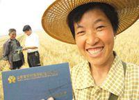 <b>农机抵押贷款——支农服务新亮点(宁夏永宁县)</b>