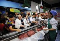 中国牛羊肉产业潜力巨大,你看到机遇了吗?!