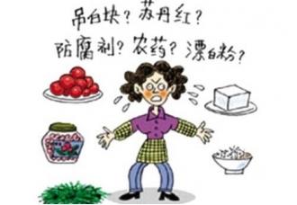 <b>海南2014食品安全十大典型案件</b>