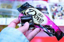 <b>德芙巧克力里吃出2克的圆形金属片</b>