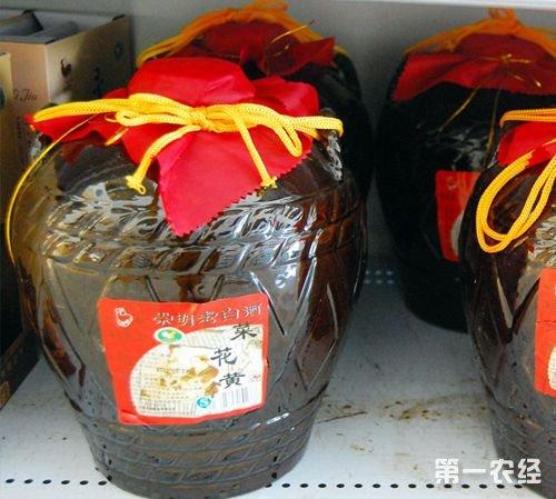 上海特产:崇明老白酒