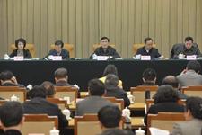2015全国食品安全工作会议在京召开